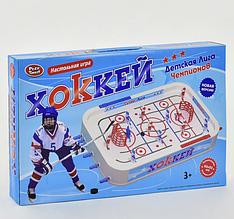 Настольный хоккей 0700