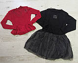 Нарядное модное платье и кофта для девочки рост 140 см, Glo-story GMY-7603, фото 2