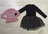 Нарядное модное платье и кофта для девочки рост 140 см, Glo-story GMY-7603, фото 3