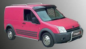 Козырек лобового стекла (на кронштейнах) - Ford Connect 2002-2006 гг.
