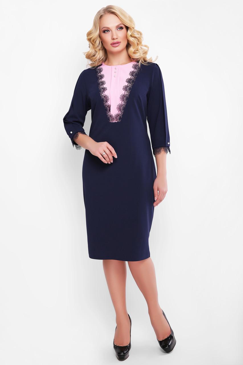 Классическое платье Софи пудра