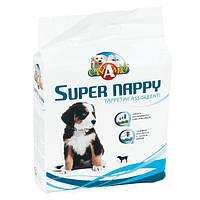 Super Nappy(Супер наппи) пеленки для собак, 60х60 см,10 шт/уп
