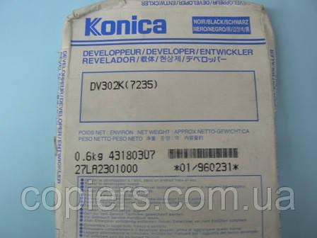 Developer DV302k Konica Minolta 7235/7222/7228 оригинал