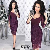 fd464ede7669e74 Модели платьев +из гипюра в категории платья женские в Украине ...