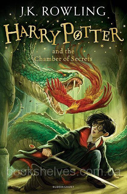 Harry Potter and the Chamber of Secrets (Children's PB)