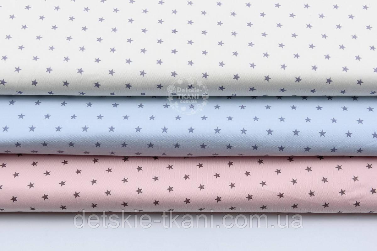 """Набор сатиновых тканей 40*40 см из 3 шт """"Маленькие звёздочки"""" на ванильном, голубом и персиковом №114"""