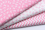 """Набор сатиновых тканей 40*40 см из 3 шт """"Густые бантики и зигзаг"""" бело-розовый №115, фото 2"""