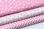 """Набор сатиновых тканей 40*40 см из 3 шт """"Густые бантики и зигзаг"""" бело-розовый №115, фото 3"""