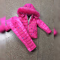 Детский зимний костюм Звезда, очень теплый недорого