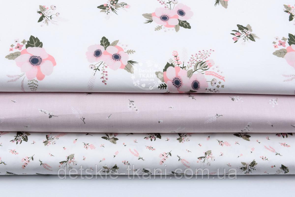"""Набор сатиновых тканей 40*40 см из 3 шт """"Розовые анемоны и мелкие цветочки"""" №116"""