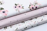 """Набор сатиновых тканей 40*40 см из 3 шт """"Розовые анемоны и мелкие цветочки"""" №116, фото 2"""