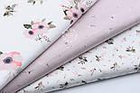 """Набор сатиновых тканей 40*40 см из 3 шт """"Розовые анемоны и мелкие цветочки"""" №116, фото 3"""