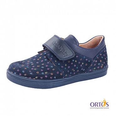 Туфли детские ортопедические ОrtoBaby D8006