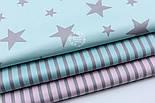 """Набор сатиновых тканей 40*40 см из 3 шт """"Серая полоска и звёзды разных размеров""""  №118, фото 2"""