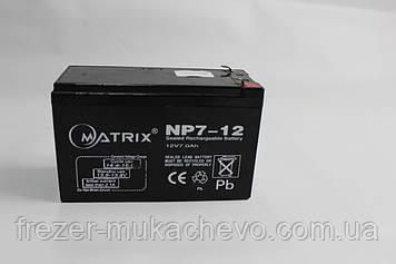 Акумулятор MATRIX NP7-12 12V 7.0Ah
