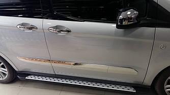 Бічні майданчики DotLine (2 шт., алюміній) - Ford Courier 2014+ рр.