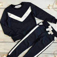 Почему стоит купить спортивную одежду оптом именно в 7km.org.ua