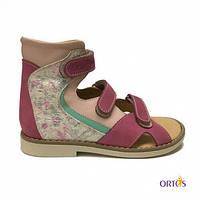 319c9bc35bedb2 Ортопедическая детская и подростковая обувь в Украине. Сравнить цены ...