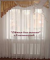 Жесткий ламбрекен Смайл коричневый