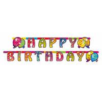 Гирлянда Happy Birthday 552127