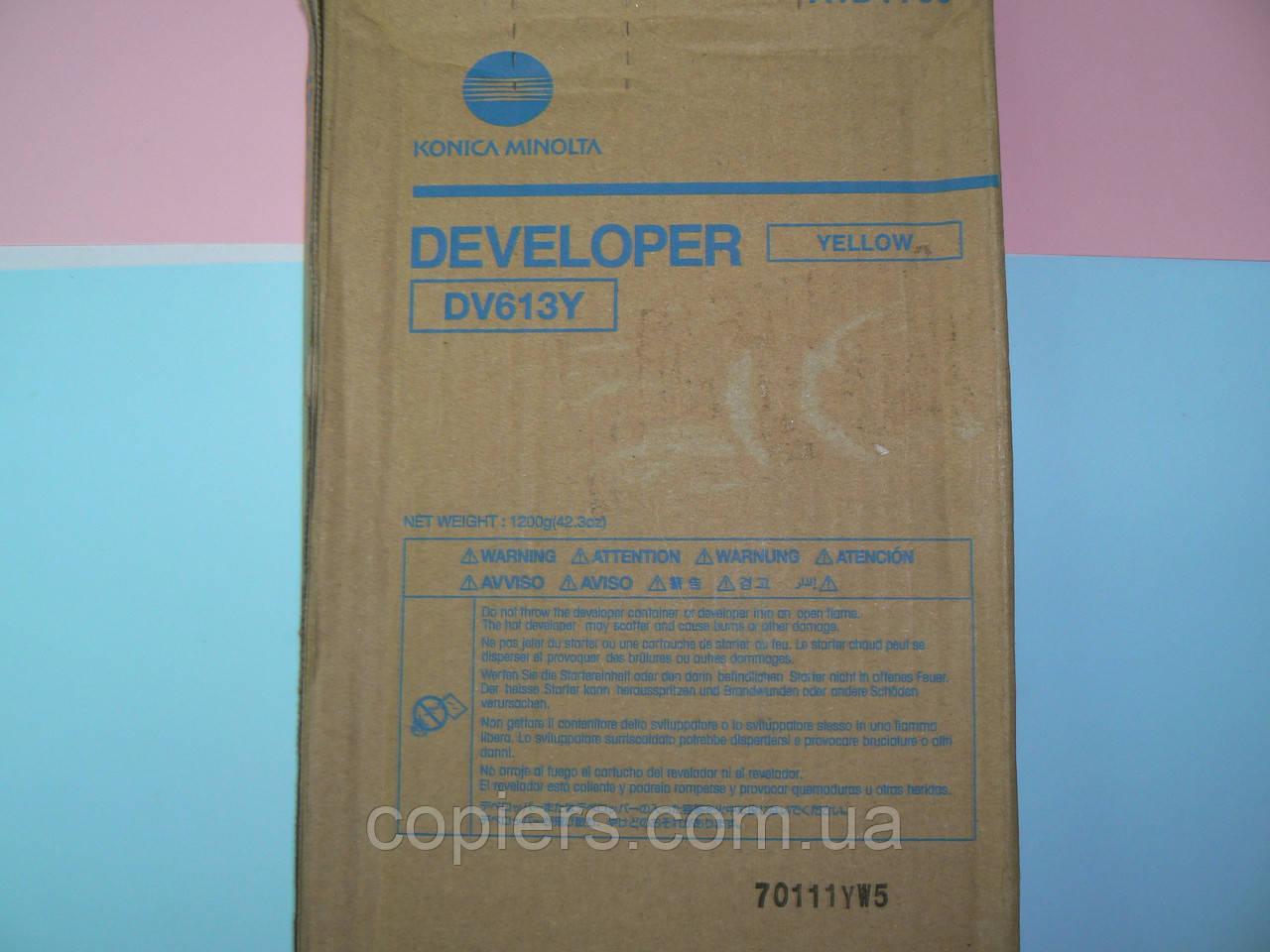 Developer DV613Y Konica Minolta Bizhub PRESS C8000