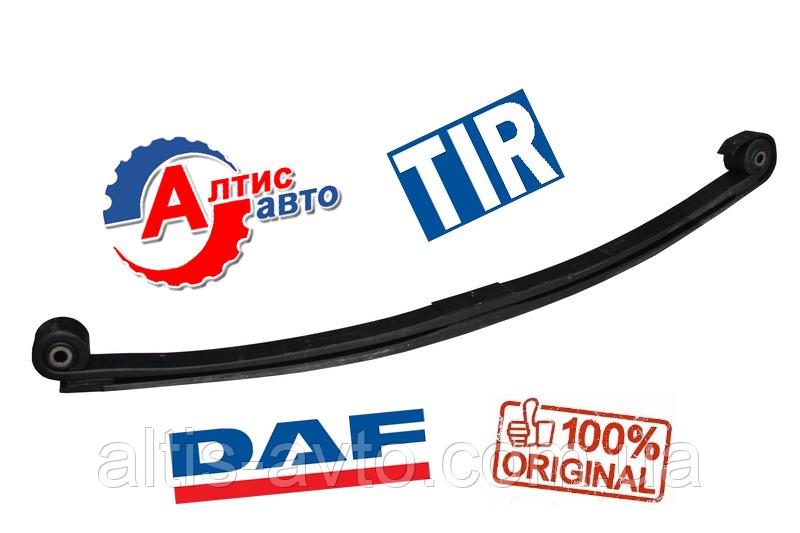 Рессора Daf 105, XF95, CF75, 85 (в сборе 2-х. листовая передняя) Евро 3 4 5