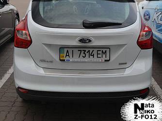 Накладка на задний бампер с загибом Натанико (нерж.) - Ford Focus III 2011+ и 2015+ гг.