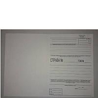 Обкладинка реєстраційної справи, 420 мм х 300 мм