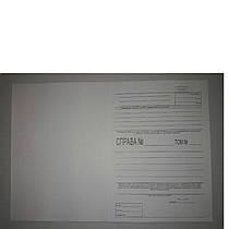 Обкладинка реєстраційної справи, 450 мм х 320 мм