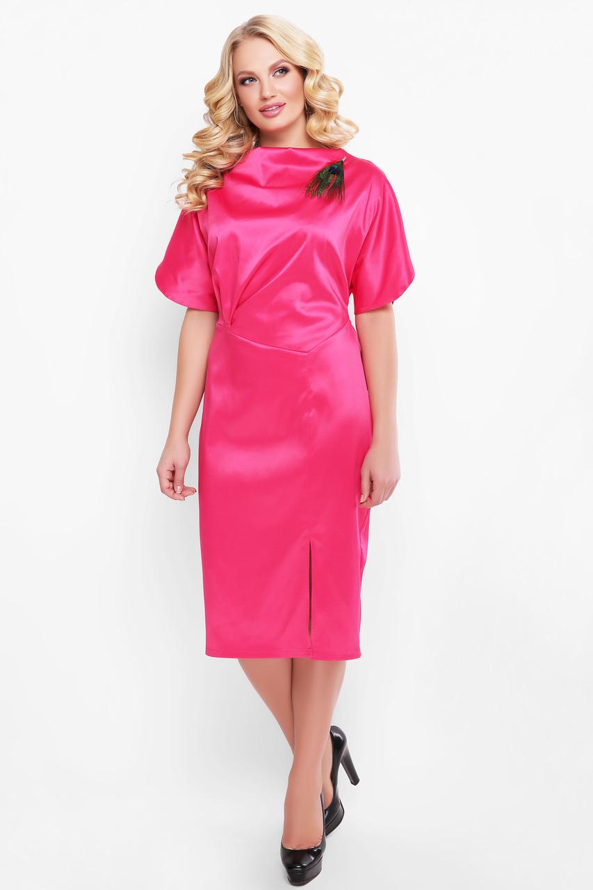 Нарядное платье Элеонора арбузного цвета
