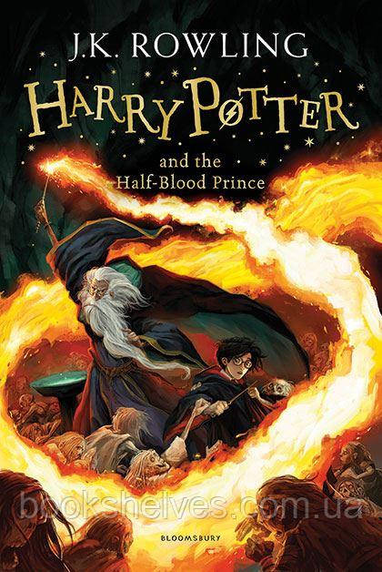 Harry Potter and the Half-Blood Prince (Children's PB)