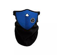 Защитная лыжная маска для лица от ветра/балаклава/подшлемник (черно-синий)