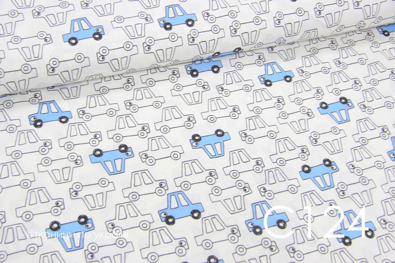 Ткань сатин Машинки голубые