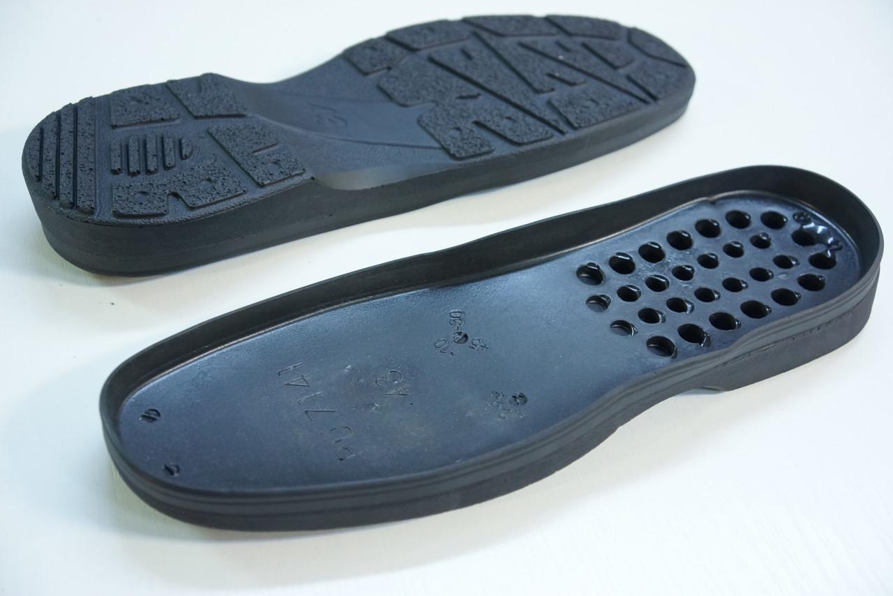 Подошва для обуви мужская 7141 р.40-46