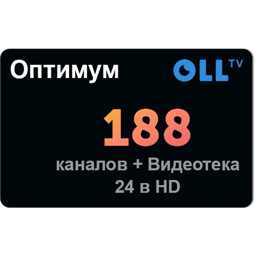 Подписка на OLL TV пакет «Оптимум» на 3 месяца