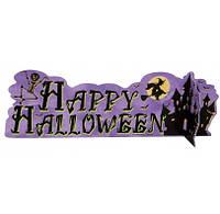 Декорація на стіл Happy Halloween 46542