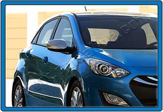 Накладки на зеркала без поворотника (2 шт, нерж.) - Hyundai I-30 2012-2017 гг.