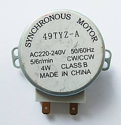 Двигун піддону мікрохвильові (СВЧ) печі 220 В універсальний