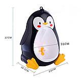 Детский писсуар, унитаз, туалет, горшок Пингвин PENGUIN, фото 3