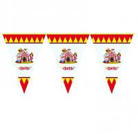 Гирлянда-флажки Цирк F-9035316