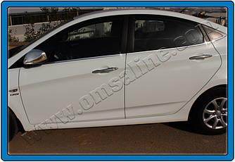 Нижні молдинги стекол (6 шт., нерж) - Hyundai Accent Solaris 2011-2017 рр.