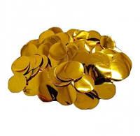 Конфетти кружечки золотые 23мм 021389