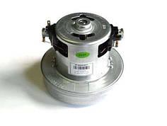 Двигун для пилососів LG 1500W