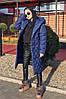 Женское стеганное пальто на кнопках 17374, фото 2