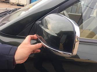 РАСПРОДАЖА!!! Обводка зеркал + верхушка (пласт) - Hyundai Tucson JM 2004+ гг.