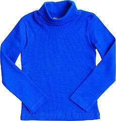 Гольф Valeri-Tex 1639-99-134-007 104 см Синий, КОД: 275529