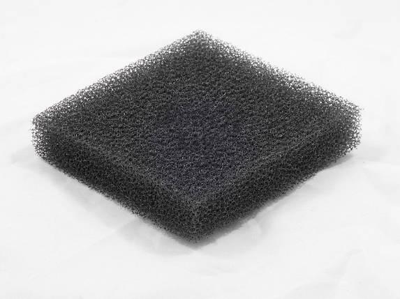 Фильтр контейнера для влажной уборки к пылесосу Zelmer 919.0087, фото 2