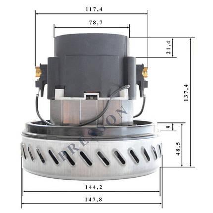 Двигатель для пылесоса Karcher  061200163 аналог, фото 2