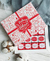 Шоколадный набор З Новим роком 12 шоколадок с пожеланиями, фото 1