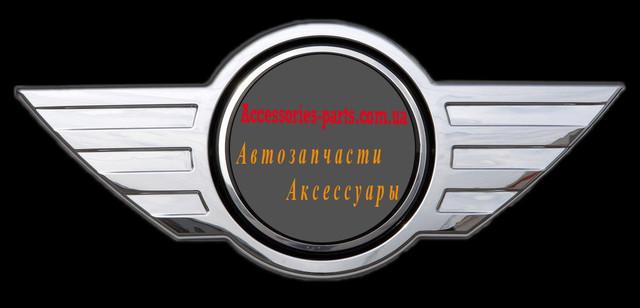 Accessories-Parts.com.ua
